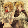 Alluring Secret ~Black Vow~ Kagamine Rin and Len