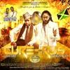 CURE- RUS MIX (Jah Cure & Tarrus Riley)