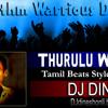 Thurulu Wemin ( Prince )Tamil Beats Style ReMix - DJ Dinesh SL