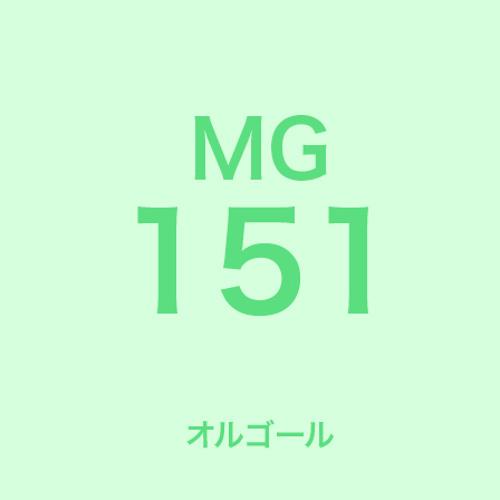 MG151