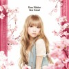 Download Lagu Best Friend - ???? (Kana Nishino).mp3