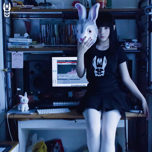 Miii - Multiply Discotek VIP (CD Bonus track)(Preview)