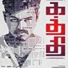 Kaththi- (The Sword of Destiny)- Theme Music l Vijay l Samantha l A.R. Murugadoss l Anirudh