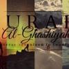 Surah Al-Ghashiya (The Event/OverWhelming) With English Translation