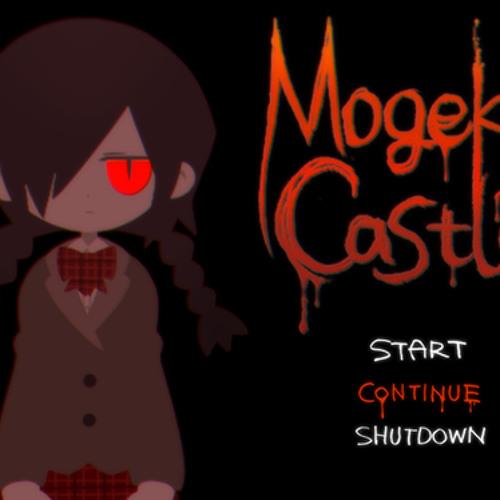 『 Mogeko Castle 』Main Menu Remix