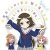 Masshiro World - Mikakunin De Shinkoukei ED [piano] mp3