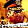 Download ازاى يحكمني السيسي ..اقوي اغنية تستعيد روح ثورة25 يناير Mp3