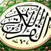 Murottal Al Quran: Rizki Dinihari (Surah Al Ankabuut 1-13)
