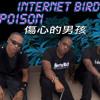 Bell Biv Devoe ft. Rhiana – Poison (@Internet-Bird #JerseyClub Remix)