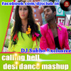 Calling Bell Vs Bangladesher Meye Full Dance Mashup By DJ Subho