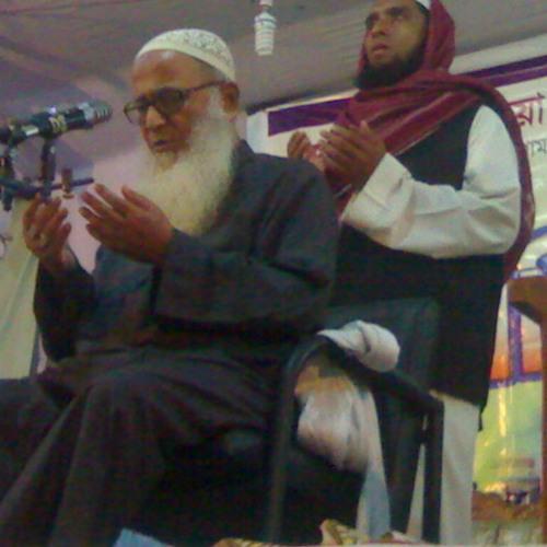 Allama Shah Jamir Uddin Ra.