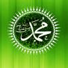 Muhammad Hamaray Bari Shan Walay