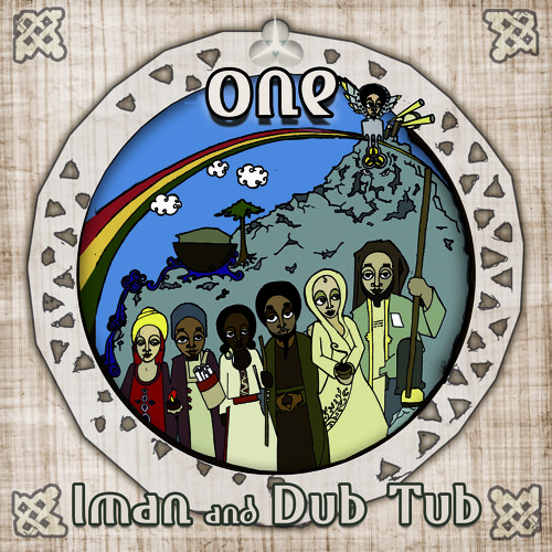 IMAN & DUB TUB - ONE | ALBUM SNIPPED