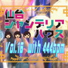 Perfume + Artpaix MashUP And Remix Mix
