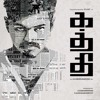 Kaththi Tamil Vijay Theme Song