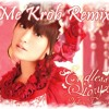 Yukari Tamura – Endless Story (Me Krob Remix)