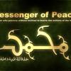 Download حسان بن ثابت Mp3