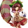 Futatsuiwa From Sado