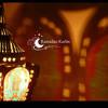Download اجمل اغاني رمضان Mp3