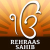 Rehiras Sahib mp3