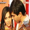 Asmani Rang Ho (Rain Version)-Duet