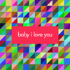 Baby I Love You (The Ramones cover)