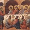 Download Enthoten Ze  To The Apostles  لحن انثوتين ذي كامل Mp3