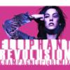 Elliphant - Revolusion (Champagne Drip Remix)