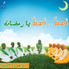 09 Ana Al-Sudan