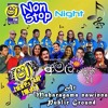 Shaa Nonstop - All Right Live At Maharagama 21.06.2014 - Full Show - Mp3
