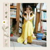 [Cover] IU/Lee Moon Sae - When Love Passes