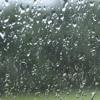 Singing In The Rain (Ain't No Sunshine)