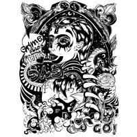 Grimes Go (Ft. Blood Diamonds) Artwork