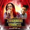 Youness Feat Cheba Zahouania Marakch Trod Alia
