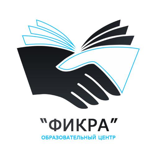MIRadio.ru - Чистая прибыль - Образовательный центр Фикра
