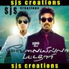 Velai Illa Pattadhaari - [VIP] Title Theme HQ - sjs creations