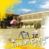 Kizuna - Hi-Fi Camp