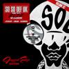 So So Def UK (Official Mixtape)Vol 2. (Jagged Edge Edition)