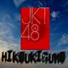 JKT48 - Jejak Awan Pesawat ( Hikoukigumo )feat perdi