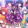 Date a live II ~Only Opening~