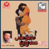Aaj Humein Maloom Hua (Aa Gale Lag Jaa ) - Sanu Kavita