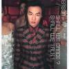 陳奕迅 Eason Chan 《Shall We Talk》 Cover by Tommy Chan 陈德毅