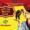 Ennule Yaaro – Sudharshan Ajay & Sukanya Varadharajan [ Konjam Nadinga Saar ]