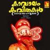 Kaavaalam Kavithakal Aalaayaal mp3