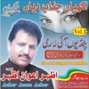 Asi Hoy Aan Bahoon Badnam   Singer Azhar Awan azhar Mp3 Song New Vol 1 2014