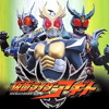 Kamen Rider Agito - BELIEVE YOURSELF