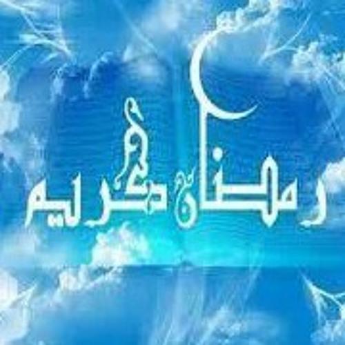 رمضان جانا اجمل اغانى رمضان Youtube Mp3 By Fatma Abourawash
