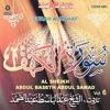 Surah Alkahf Abdul Basit 01
