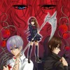 Vampire knight guilty theme song