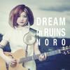 DREAM in RUINS(sample)